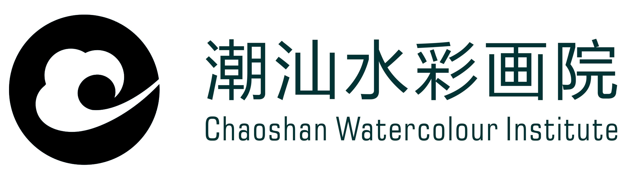 The Chaoshan Watercolour Award